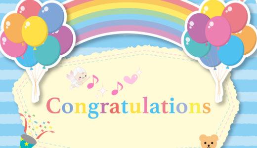 受賞おめでとうございます
